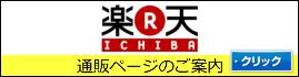 オーストリッチ毛ばたき CB(シービー)